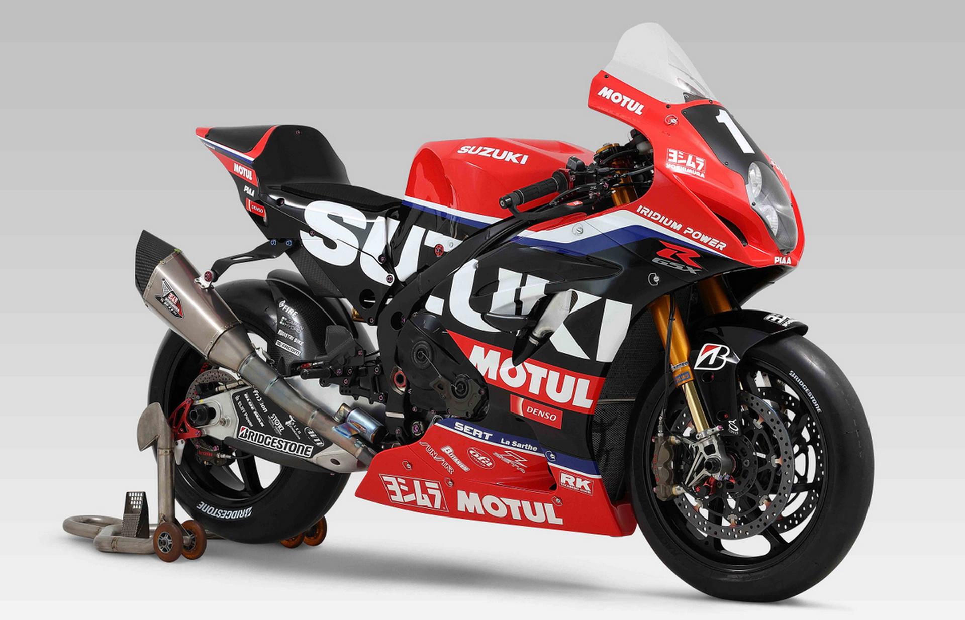 Yoshimura y Suzuki Endurance se unen para formar Yoshimura SERT Motul Team